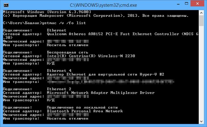 windows-getmac-cmd.png