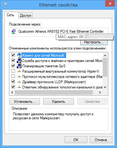 mac-address-network-properties.png
