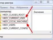 avtozapusk-windows-7.jpg