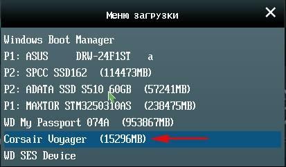 1421059119_29.jpg