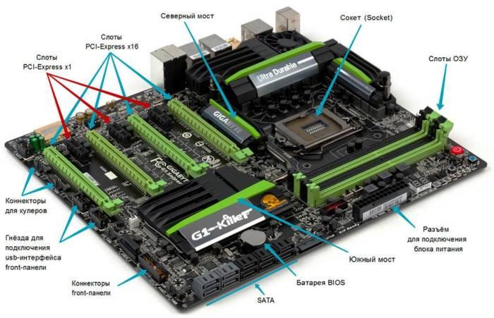 motherboard-2.jpg