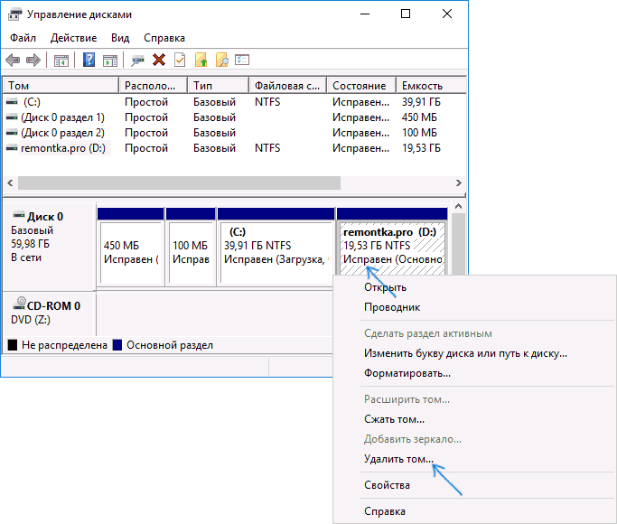 remove-2nd-hdd-partition.png
