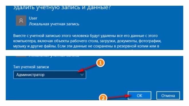ychetnaya-zapis.jpg