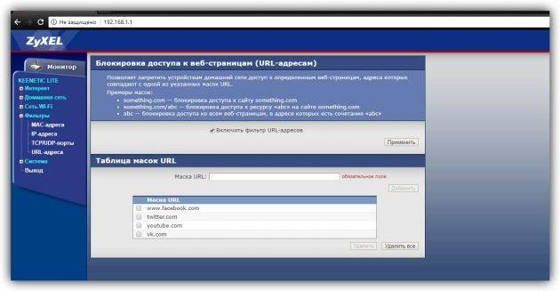 router_1519723020-630x327.jpg