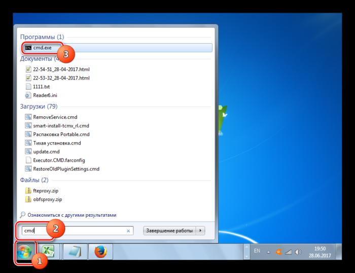 Vyizov-cmd.exe-cherez-okno-poiska-v-Windows-7.png