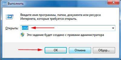 14213597603-nabrat-tri-bukvy-cmd.jpg