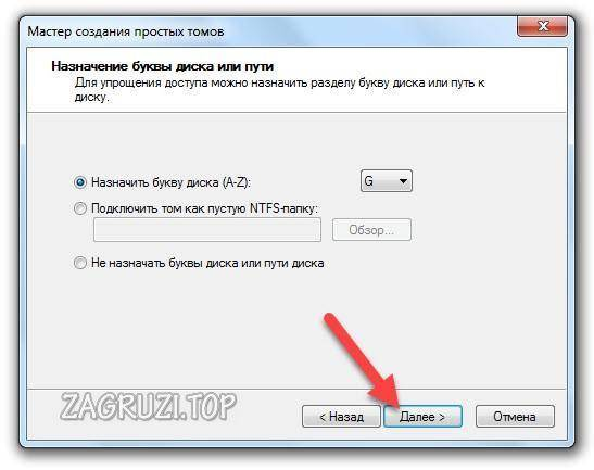 vybor-bukvy-diska.jpg