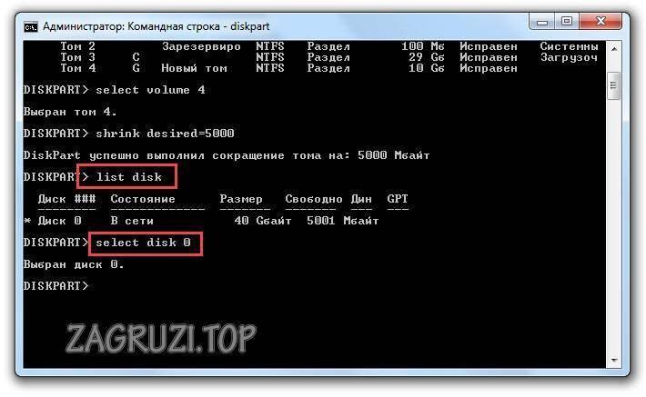 select-disk-n.jpg