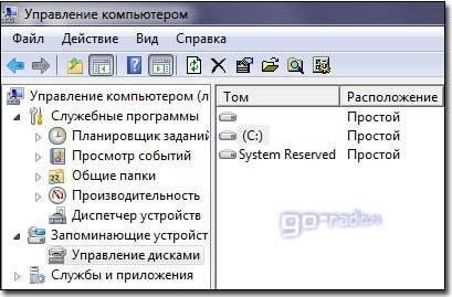diskcontrol.jpg