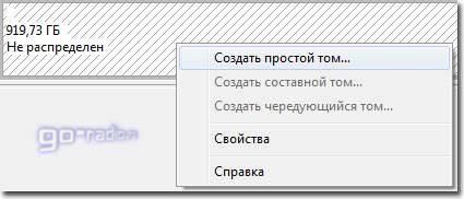 newdisk.jpg