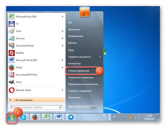 Perehod-v-Panel-upravleniya-cherez-menyu-Pusk-v-Windows-7-4.png