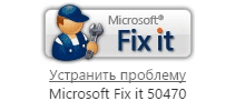 ahci-fix-it-microsoft.png