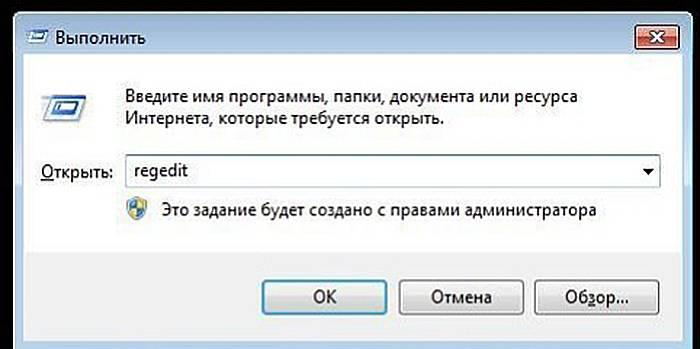 V-grafe-Otkryt-pishem-regedit-i-nazhimaem-Ok-.jpg