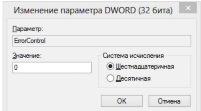 Izmenjaem-parametry-na-0-i-nazhimaem-Ok-.jpg