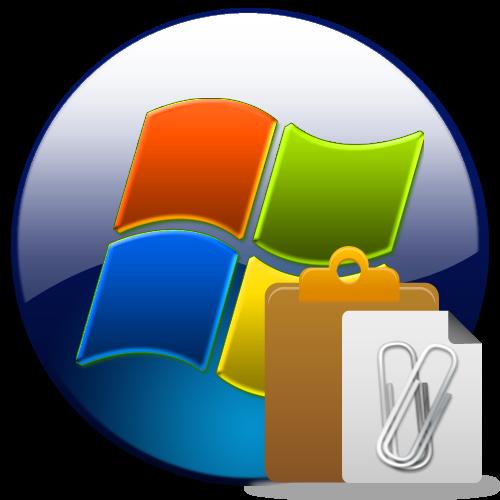 Bufer-obmena-v-Windows-7.png
