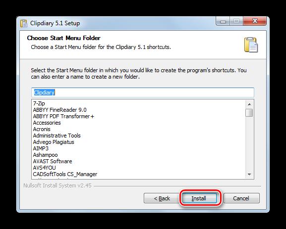 Zapusk-installyatsii-prilozheniya-v-ustanovshhike-programmyi-Clipdiary-v-Windows-7.png