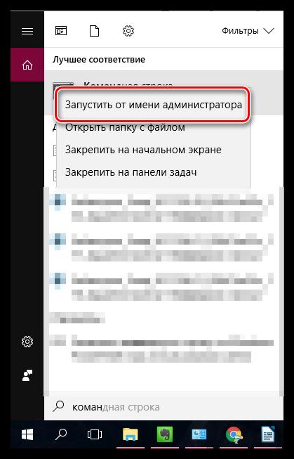 1498732323_chkdsk-nedopustim-dlya-diskov-raw.png
