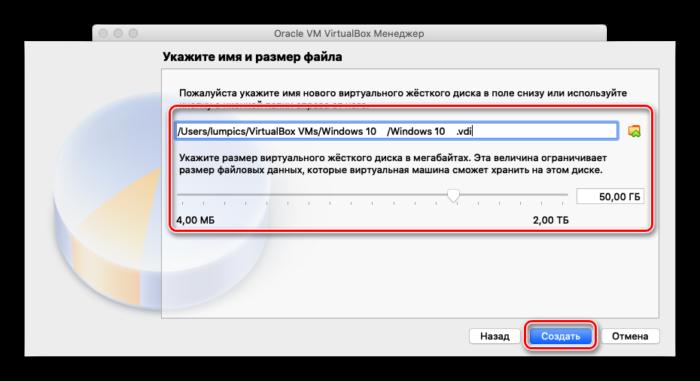 razmer-zhestkogo-diska-windows-10-dlya-ustanovki-na-macos-cherez-virtualbox.png