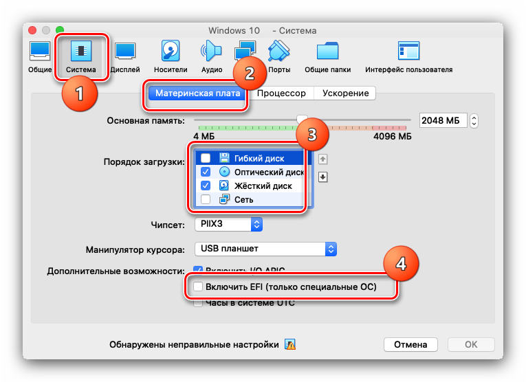 nastrojki-nositelej-mashiny-windows-10-dlya-ustanovki-na-macos-cherez-virtualbox.png