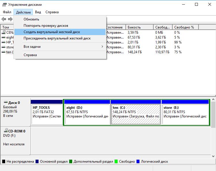 create-virtual-disk.png