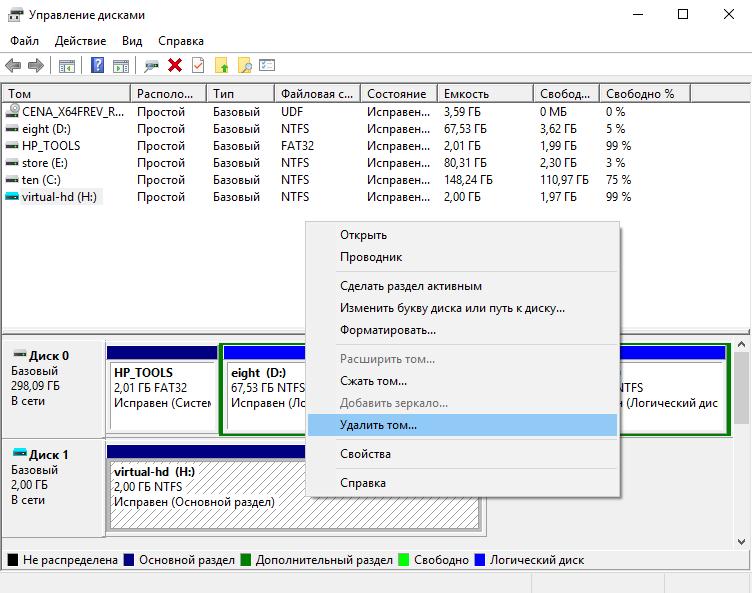 delete-disk-tom.png
