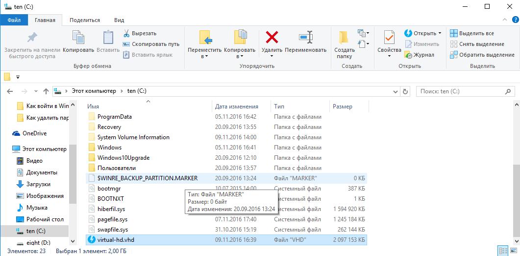 VHD-delete.png
