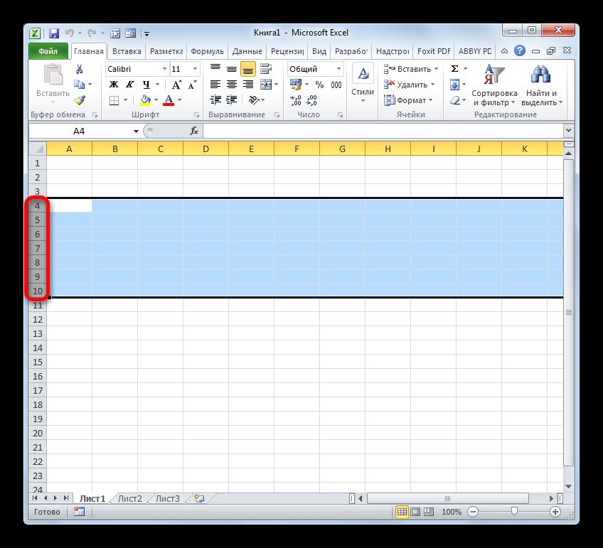 Vyidelenie-gruppyi-strok-v-Microsoft-Excel.png