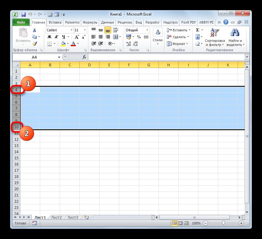 Vyidelenie-gruppyi-strok-s-pomoshhyu-klavishi-Shift-v-Microsoft-Excel.png