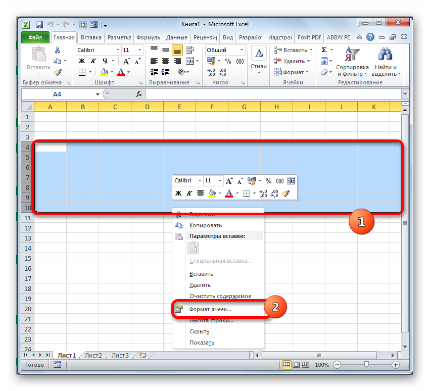Perehod-v-format-yacheek-v-Microsoft-Excel-1.png