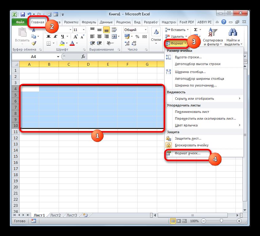 Perehod-v-okno-formata-cherez-knopku-na-lente-v-Microsoft-Excel.png