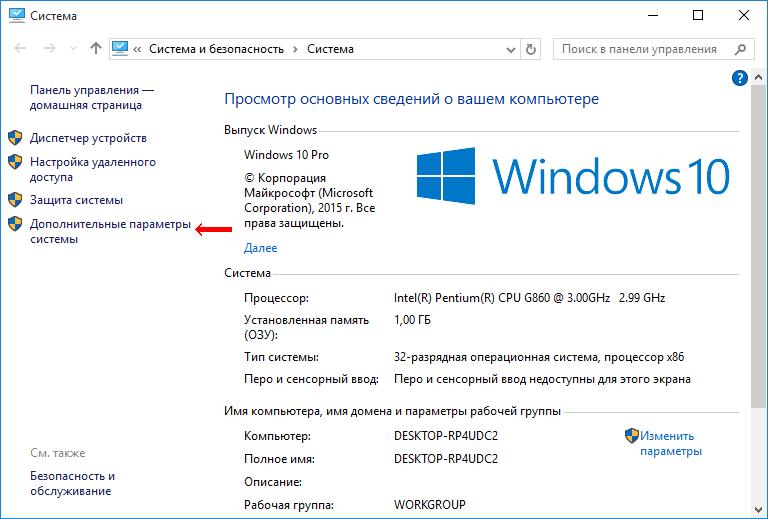udalenie_drayvera7.png