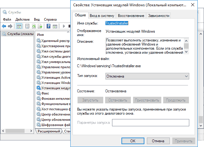 disable-trusted-installer-service-windows-10.png
