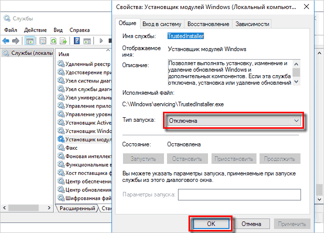 windows_modules_installer_worker_4.png