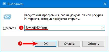 Komanda-windir-fonts.jpg