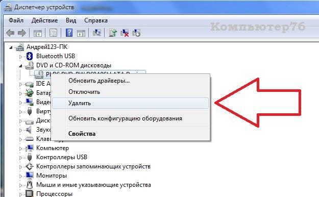 privod-diskov-ne-rabotaet.jpg
