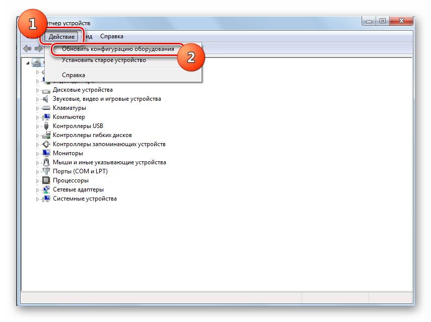 Perehod-k-povtornomu-obnovleniyu-konfiguratsii-oborudovaniya-v-Dispetchere-ustroystv-v-Windows-7.png