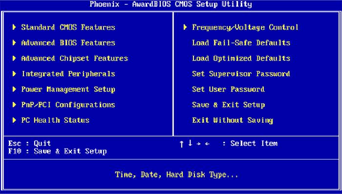 Nekorrektnye-nastrojki-BIOS-mogut-vlijat-na-otobrazhenie-diskovoda-v-sisteme.png