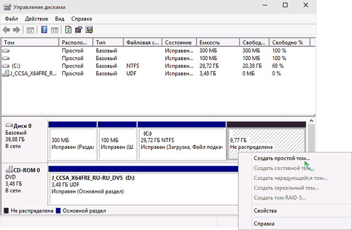 create-new-disk-partition.png