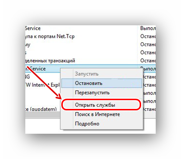 mercanija-jekrana-v-windows-image2.png