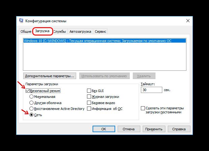 mercanija-jekrana-v-windows-image4.png