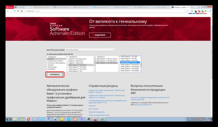 mercanija-jekrana-v-windows-image6.png