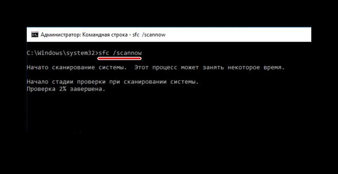 mercanija-jekrana-v-windows-image11.png