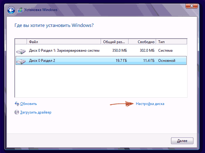 hdd-settings.png