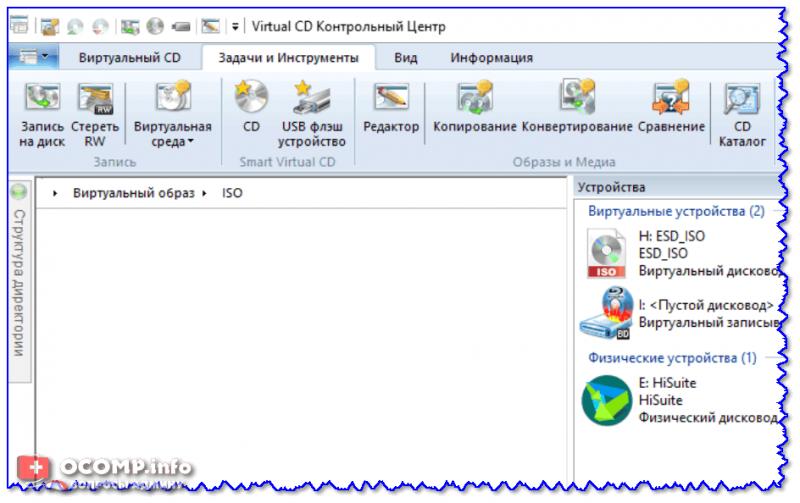 Virtual-CD-----kontrolnyiy-tsentr-800x503.png