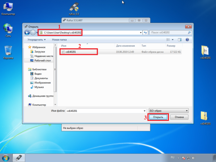 Reset-Windows-Password-006.png