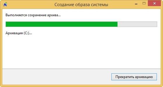 1443121171_121.jpg