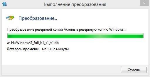 1443119419_104.jpg