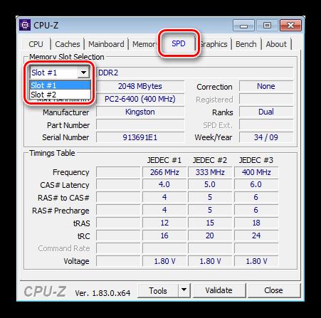 Informatsiya-ob-otdelnyih-modulyah-pamyati-v-programme-CPU-Z.png