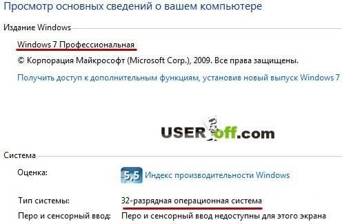 windows7-professional.jpg