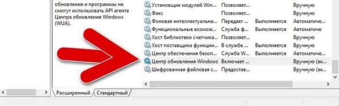 punkt-tsentr-obnovleniya-windows-10.jpg